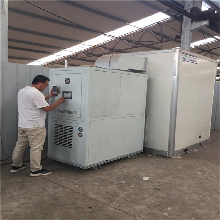 杏鲍菇空气能烘干房空气能烘干机 贝母空气能烘干房热泵烘干机