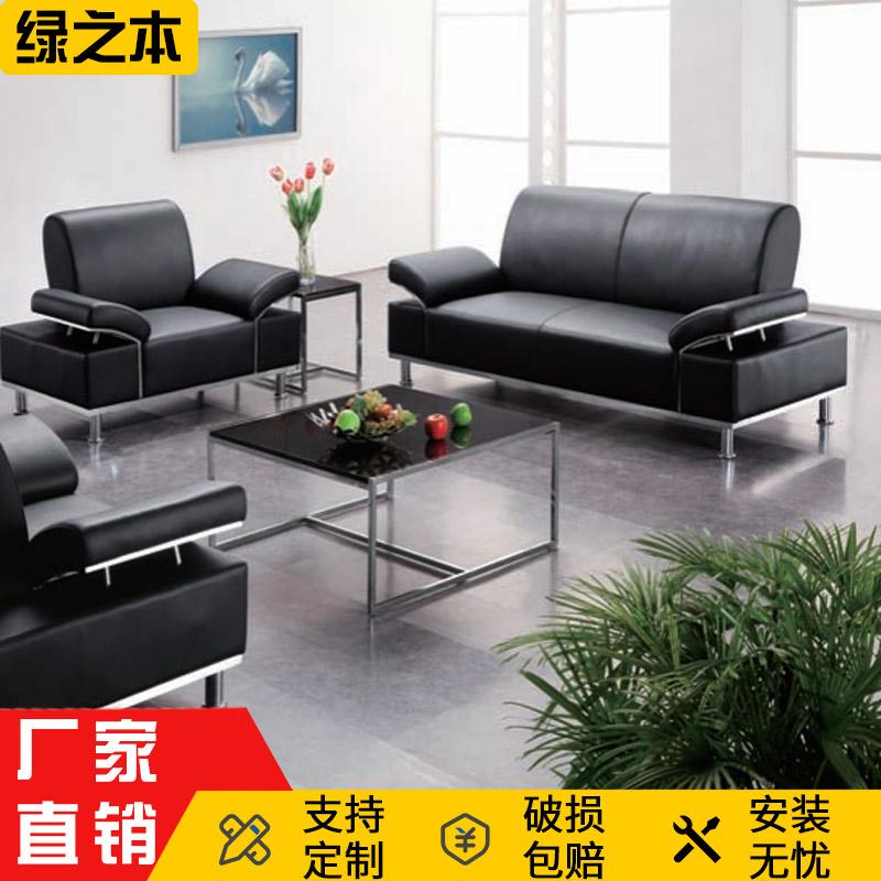 绿之本家具定制北欧风格沙发 三双人客厅沙发 高端设计师创意办公桌欢迎来电