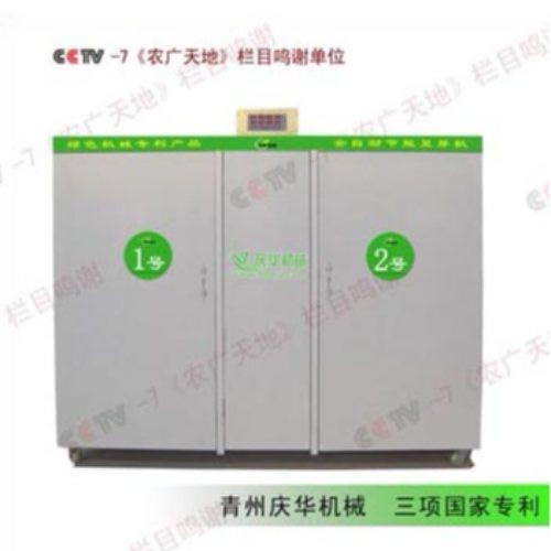 黄豆芽机销售 自动黄豆芽机生产 庆华 黄豆芽机