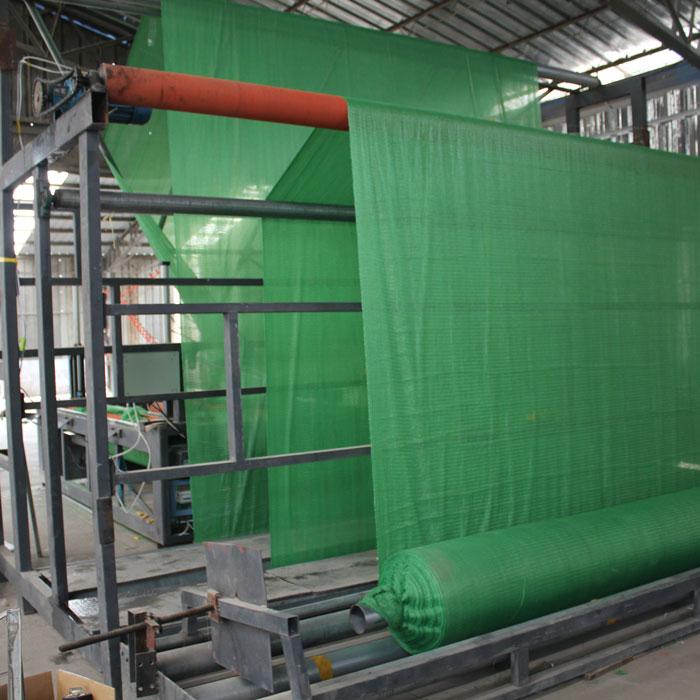 绿色遮阳网定制 绿色遮阳网直销 专业生产厂家 姜艳云