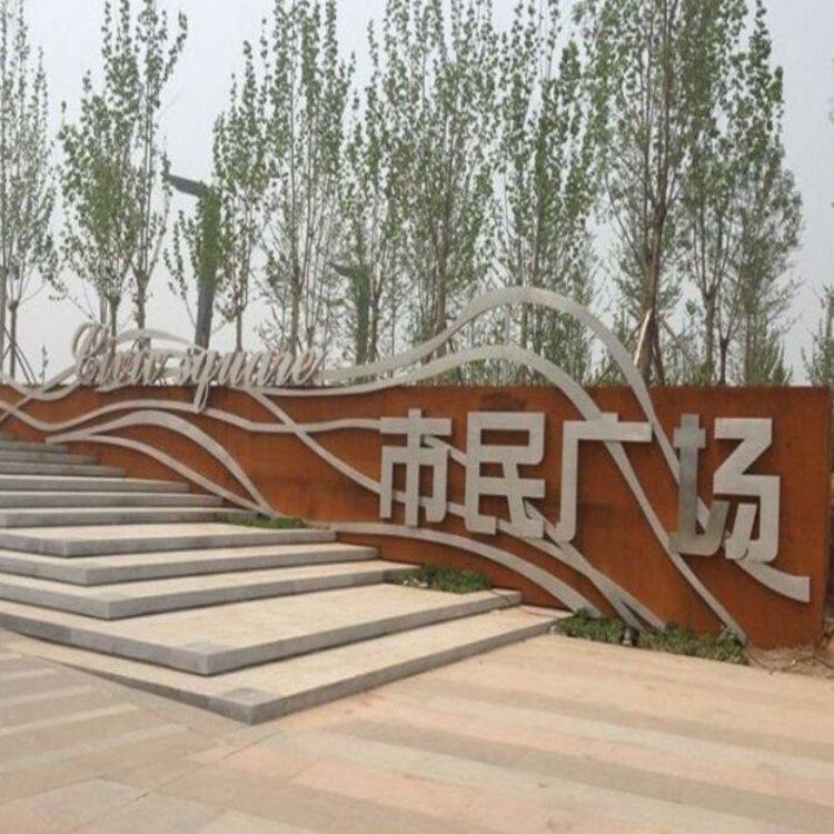 昆达 耐候板厂家 耐候板 q415nh耐候板