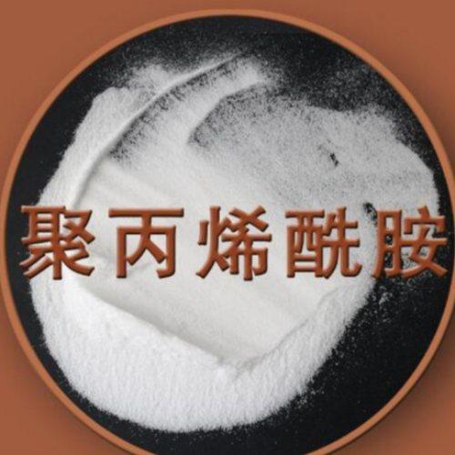 各种型号聚丙稀铣胺絮凝 污水 脱泥用 生产销售聚丙稀铣胺 九泽