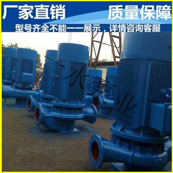 多级泵 多级泵生产 专业多级泵生产 一水泵业