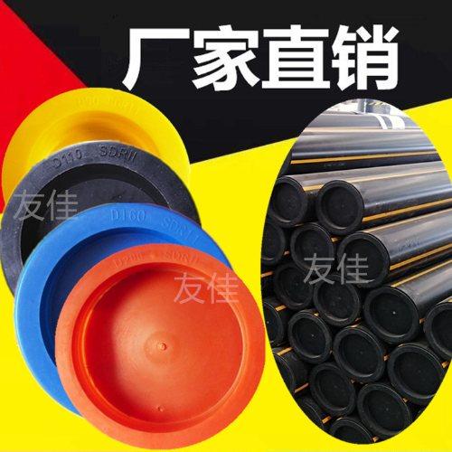 实体厂家燃气管防尘帽应用广泛 好伙伴
