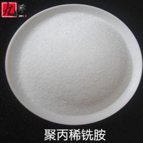 工业化工用聚丙稀铣胺污水压泥沉淀处理用 九泽