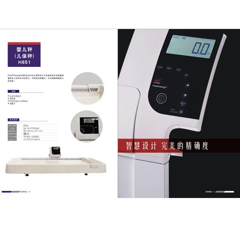 质量好的体重身高人体秤好品牌 体重身高人体秤的正确使用 协科