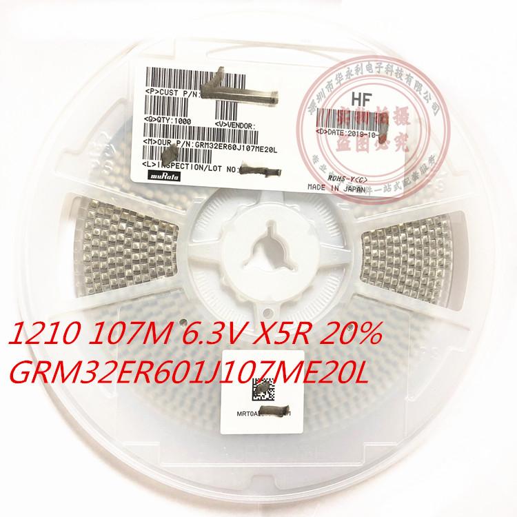 贴片电容1210 100UF 6.3V GRM32ER601J107ME20L
