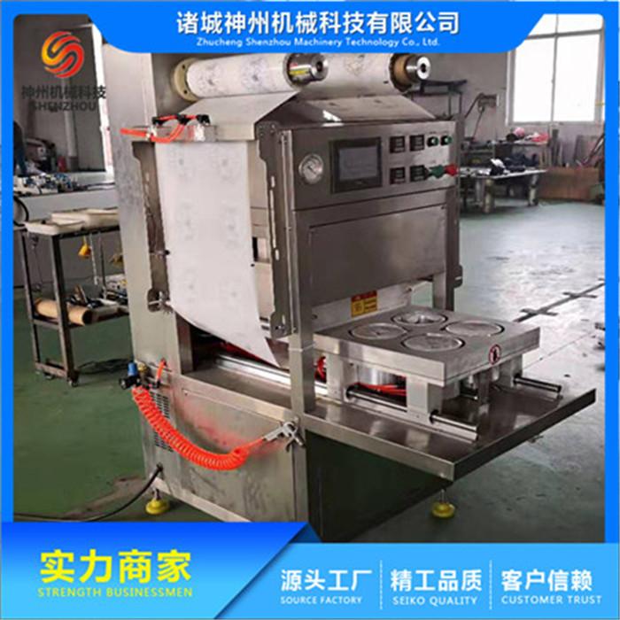 红烧肉碗式包装机哪家好 果蔬碗式包装机 诸城神州机械