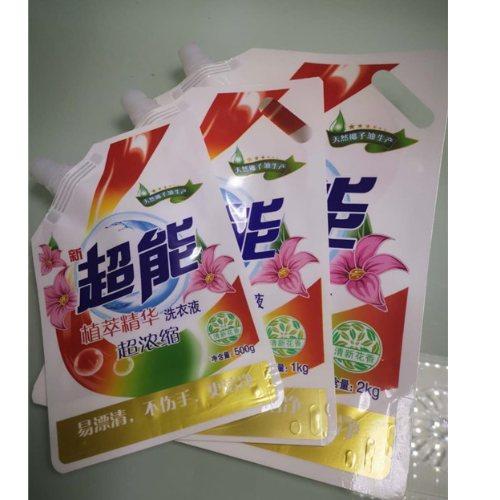 海绘 优质洗衣液包装袋源头商家 厂家直销洗衣液包装袋批发销售