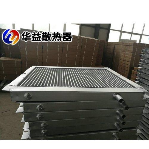 花卉种植口琴管养殖散热器水箱 华益 大棚口琴管养殖散热器用途