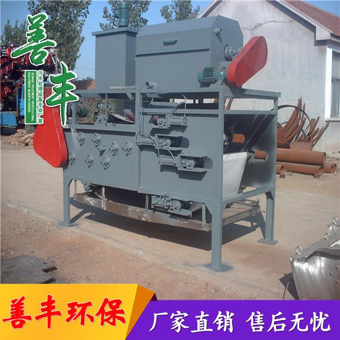 压滤机污泥压滤机 善丰机械 带式污泥压滤机脱水效果好