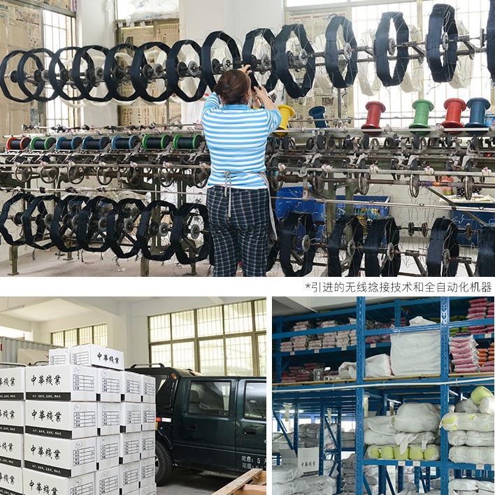 602高强线代理 防火高强线供应商 中华 箱包高强线代理