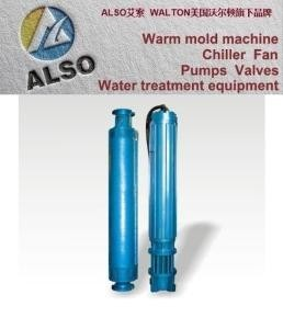 进口矿用潜水泵 美国高压潜水泵