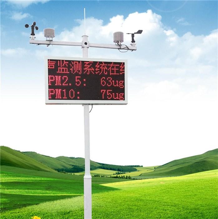 智能遥控型空气检测仪 建树林 环境污染空气检测仪加工定制