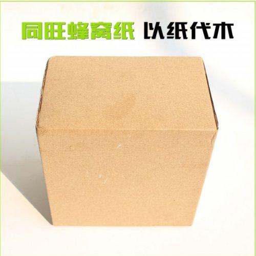 缓冲性好的蜂窝纸箱厂商直销 缓冲性好的蜂窝纸箱厂 同旺