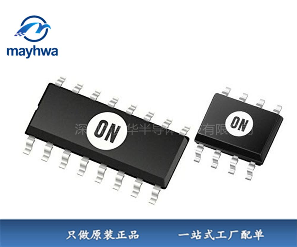 供应BAV74LT1G ON(安森美)  IC电子元器件全新原装现货