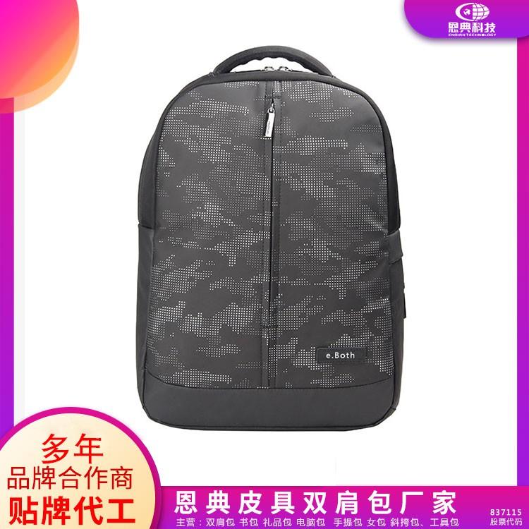 江苏广告背包双肩背包厂家