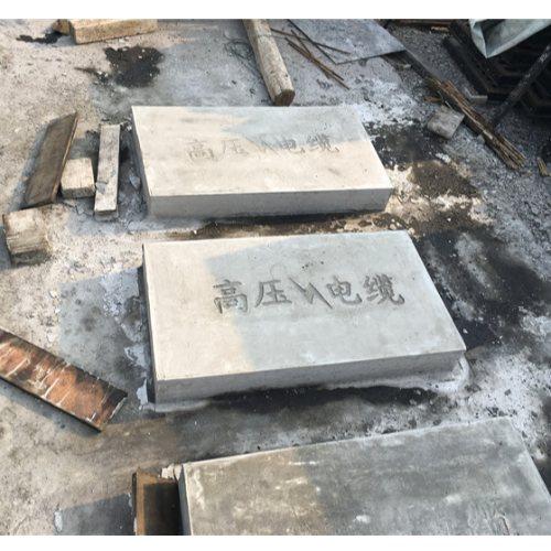 广州荔湾水泥盖板厂家 联基 水泥盖板 广州花都水泥盖板厂家