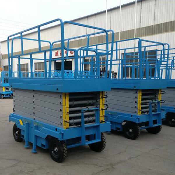 车载移动式升降机供应商 供应移动式升降机供应商 丰润机械