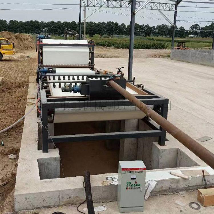 污泥压滤机原理 污泥压滤机视频 郑州能达重工