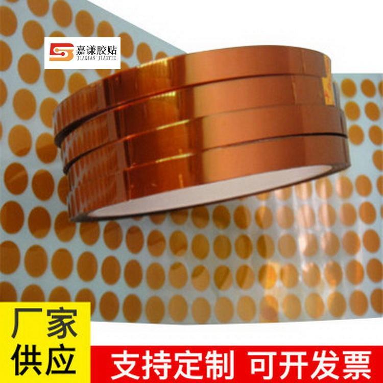 高温烤漆胶带 喷漆保护胶带 胶纸