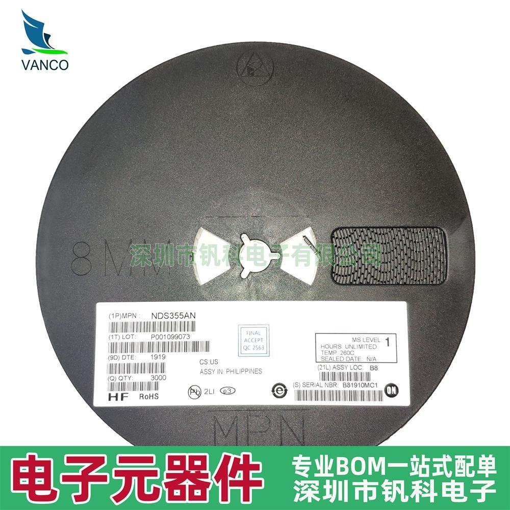 安森美FDC654P P沟道MOSFET 30V 3.6A SSOT-6 场效应管