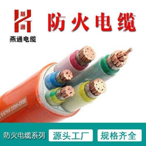 重庆低烟无卤电缆绝缘架空线yjlv 3*240+2 四川金鸽电缆有限公司