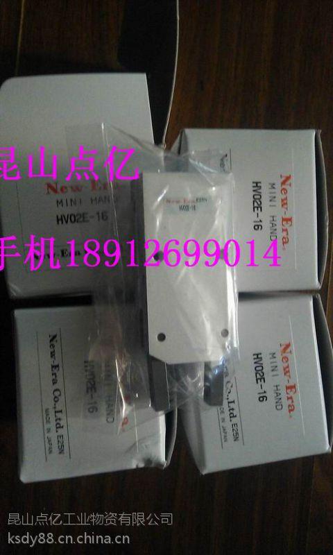 NEW-ERA气爪HV02E-16