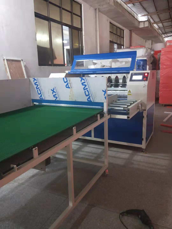 供应 广州万信机械 珍珠棉横竖分切机WX-1300L-1
