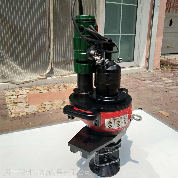 厂家生产管道内涨端面坡口机电动坡口机便携式管道坡口机