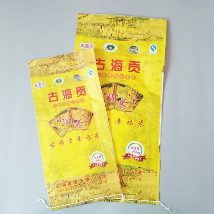 彩色塑料编织袋 兴顺 粮食塑料编织袋定制尺寸