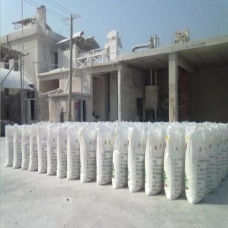 实力厂家直销 工业 次氯酸 漂白粉 水产养殖消毒杀菌 次氯酸