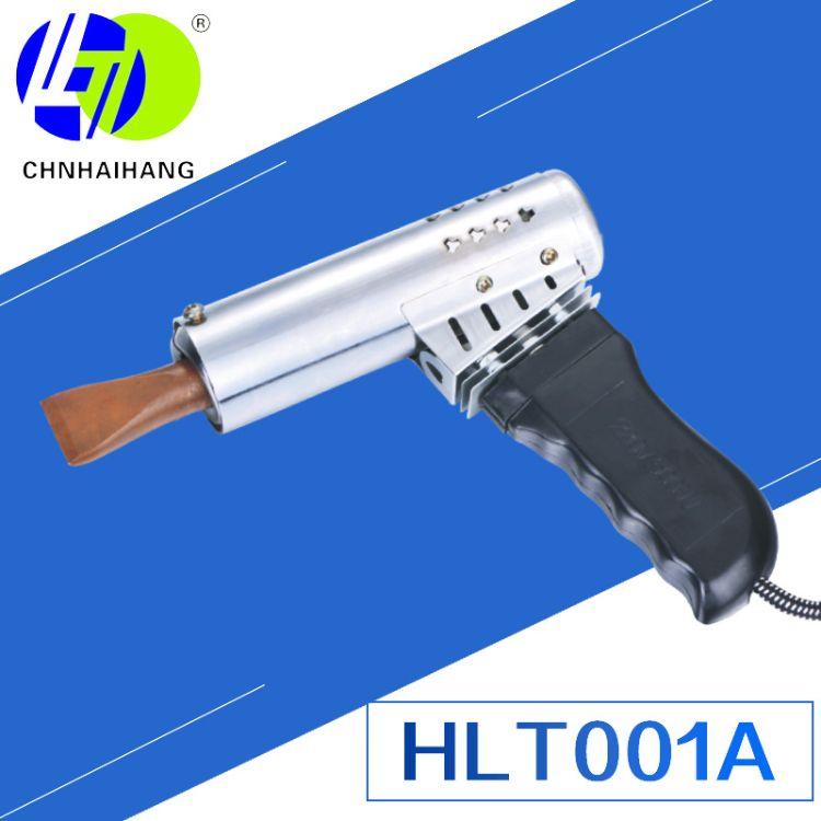 海航电器厂家直销批发HLT001A外热式电烙铁(精品长寿命)500W