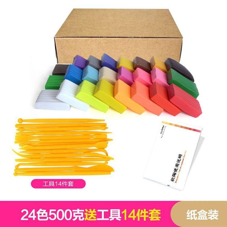 厂家批发套装软陶泥24色20克带工具陶泥儿童diy手工创意彩泥玩具