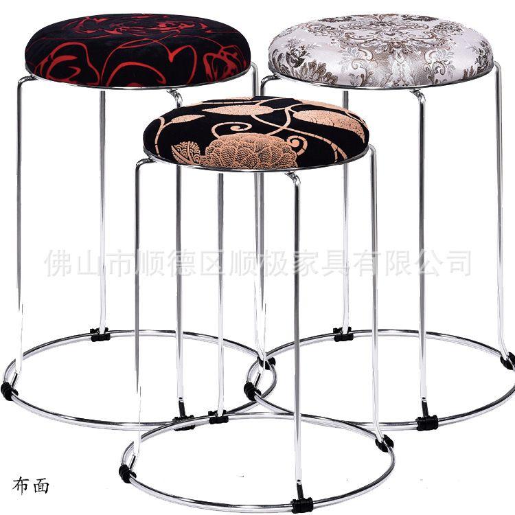 加粗布面钢筋圆铁凳子时尚换鞋凳地毯皮凳子收纳凳简约矮凳餐凳椅