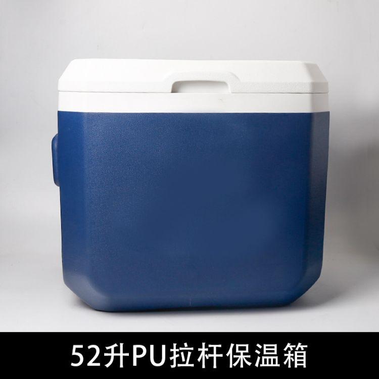 澳洲保温箱52L大号拉杆保温箱户外烧烤露营自驾冷藏箱