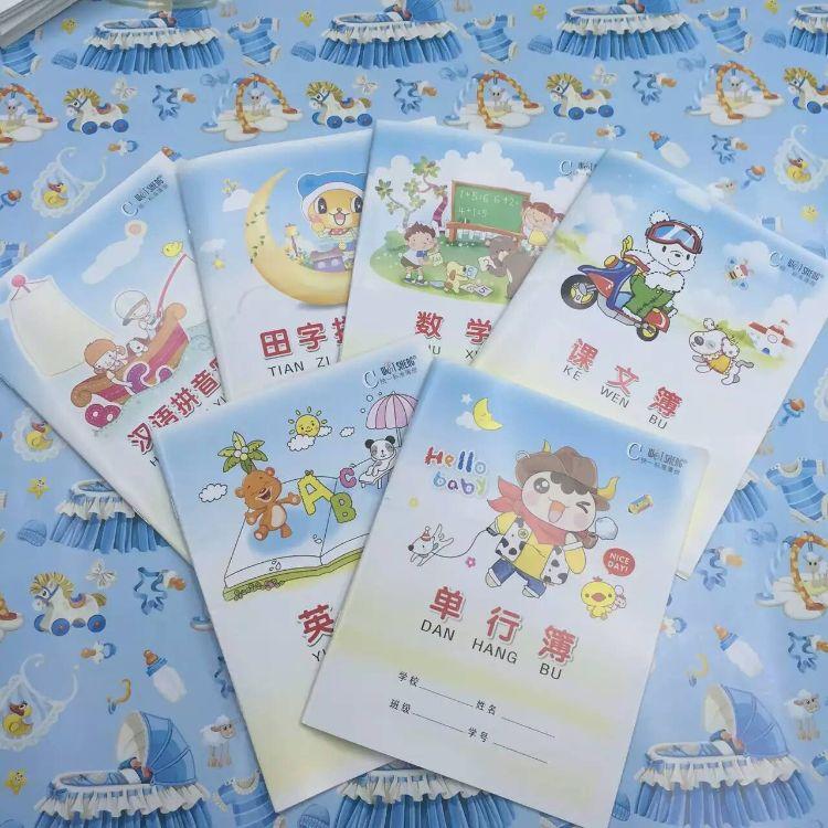 批发儿童汉语拼音本田字格写字薄英语本小学生开学作业本