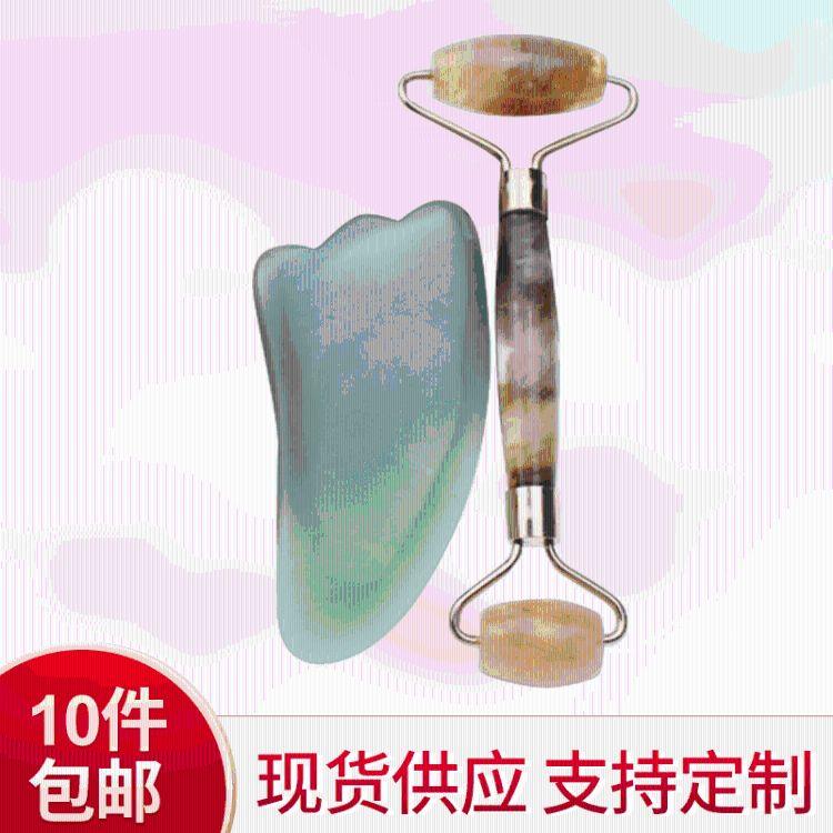 天然纹石英滚轮 玉石按摩棒 双头玉石滚轮 支持定制