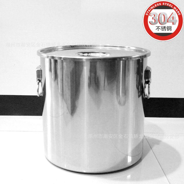304不锈钢汤桶 带盖加厚大汤桶酒店食堂多用桶 商用汤桶水桶
