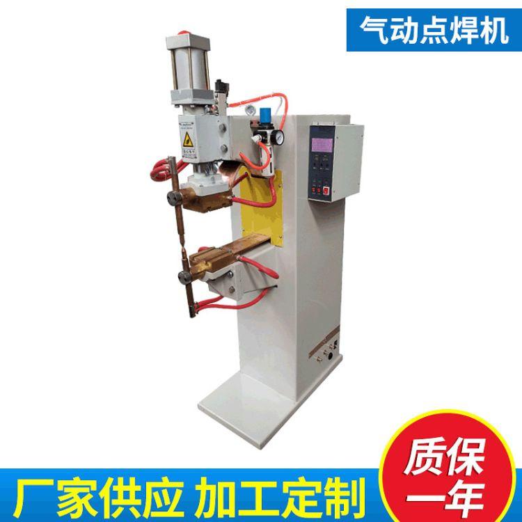 供应气动点焊机 全铜水冷点焊机