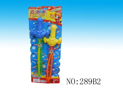新款38CM神奇泡泡剑 泡泡棒吹大泡泡 伸缩大泡棒 地摊玩具