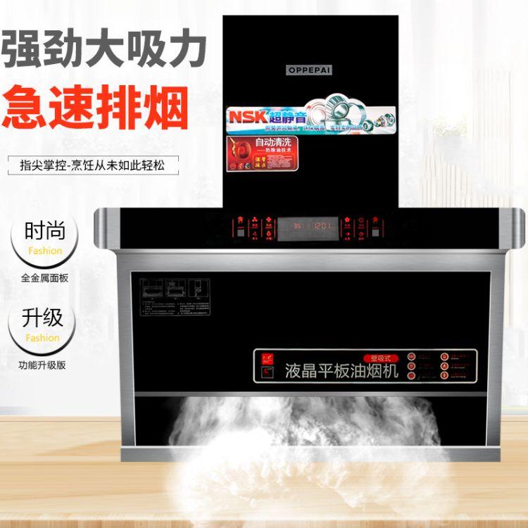 厂家批发 液晶智能平板抽油烟机 大吸力家用抽油烟机厨房电器批发