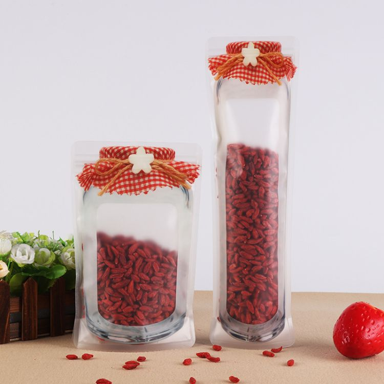 梅森瓶造型密封自封袋烘培食品零食茶叶包装袋干果饼干收纳保鲜袋