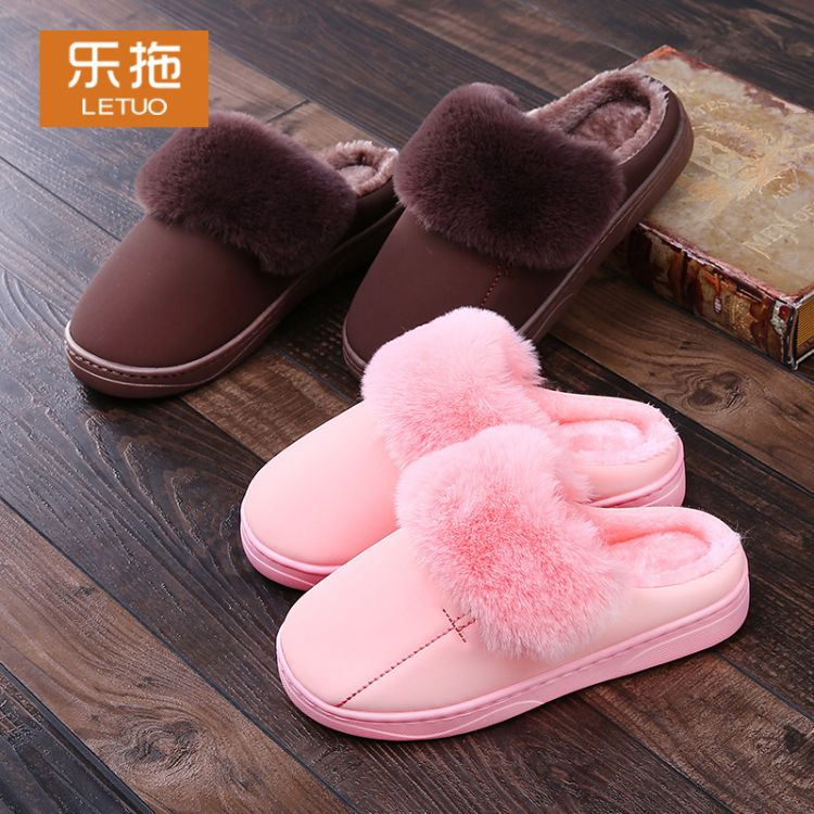 乐拖冬季棉拖鞋女家居厚底室内居家防滑软底月子毛毛拖鞋男士冬天