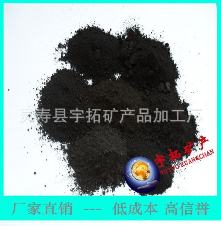 十年氧化铁黑厂家直供氧化铁黑 4330 铁黑 规格齐全 颜色可定制