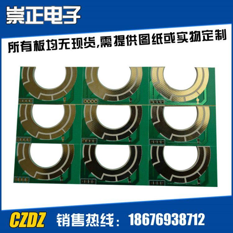 崇正电子-供应CEM-1环保单面线路板半玻纤pcb板fr4全玻纤pcb板打样批量