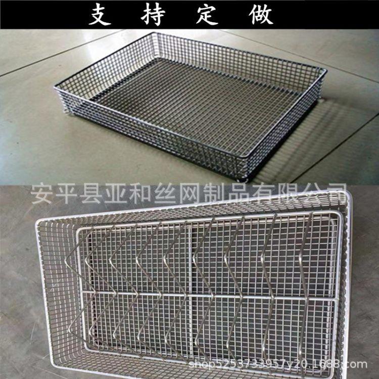 压和丝网加工定制化工篮子货架配套铁丝网筐 铁丝网篮
