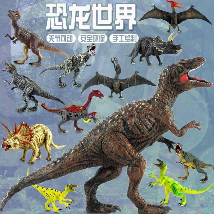 侏罗纪大号实心霸王龙恐龙玩具套装关节可动仿真恐龙模型玩具环保