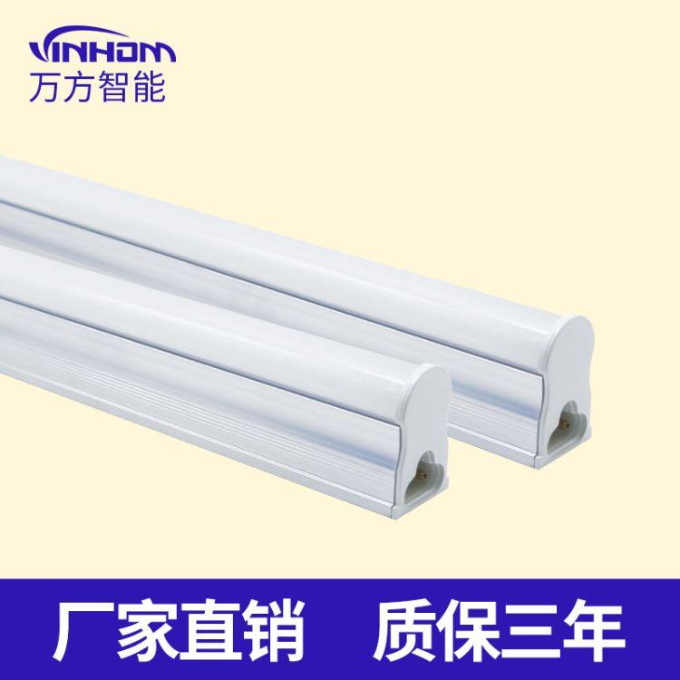 厂家直销t5一体化led日光灯t5灯管led一体灯管18w低压日光灯