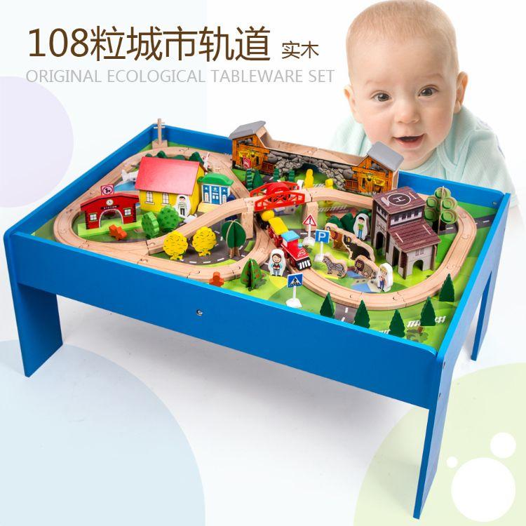 云和县小林叔叔木制托马斯108件小火车轨道森林套装 儿童拼装玩具